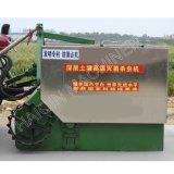 Soil Deep Loosening and Steam Sterilization Machine with International Level