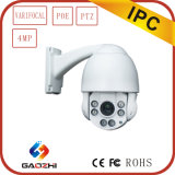 4m 4X Optical Zoom Auto-Focus IR PTZ IP Camera