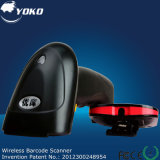 2.4 G Wireless & Cordless Barcode Scanner with Storage