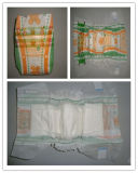 Hot Sale Cheap Price High Absorption Breathable Film Disposable Baby Diaper