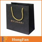 Luxury Custom Logo Printed Black Paper Shopping Bag/Paper Bag