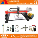Small Gantry CNC Cutting Machine Spare Part