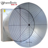 High Quality Poultry House Cone Ventilation Fan
