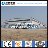 Prefabricated Steel Structure Office