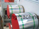 Pet Strap Extrusion Machine (SJ)