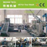Waste Plastic PP PE Granulator Machine