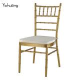 Ordinary Gold Wedding Chiavari Chair (YC-A22)