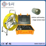 Sewer Drain Pipe Video Inspection Camera with 60m Cable (V8-3388)