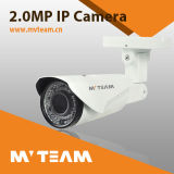 2.8~12mm Varifocal Lens IP CCTV Camera P2p 2.0m Pixel IP Camera