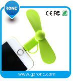 Small Gadget Mini Fan with Andriod iPhone Port for Smart Phone