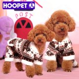 Hoopet Knitted Dog Sweater and Christmas Clothes