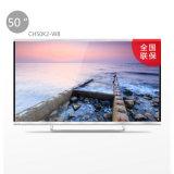 """50"""" Full HD LCD Smart TV CH50k2-W8"""
