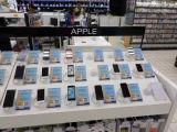 Mobile Phone Anti-Theft Display Holder