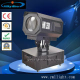2500W Sky Rose Light with HMI2500W Lamp