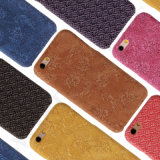 TPU+ Cloth+ Pure Color Mobile Phone Case for Hot-Selling Models