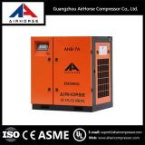 High Quality 7HP Small Screw Type Air Compressor