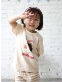 Organic Cotton Animal Printing Baby Cloth Set for 3-9 Month