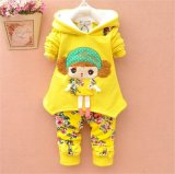 New Baby Suit Thick Two-Piece Outwear Set Kd2323