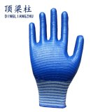 13G Polyester Nitrile Coated Safety Gloves with Zebra-Stripe