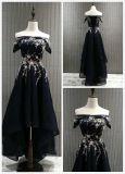 off Shoulder Short Beaded Net Evening Dress