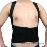Labor Protection Back Support Neoprene Waist Trimmer Slim Belt