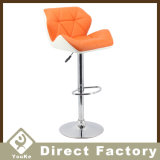 PU Leather Swivel Bar Stool High Chair with Footrest