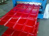 High Strength Full Hard Corrugated Roofing Steel with Color Coating