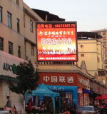Outdoor LED Advertising Billboard