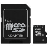 Free Logo Micro SD Card 1-64GB (JTF01)