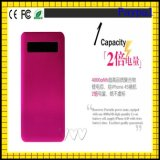 2015 Bulk Best Quality Wholesale Power Bank (GC-PB0088)