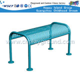 Park Leisure Chair Garden Steel Chair on Stock (HA-14301)