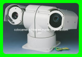 2.2km Detection Thermal Imaging and IR Night Version PTZ Security CCTV Camera (FC-TA3250)