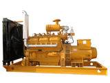 200kw Natural Gas Generator Set