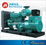 Water Cooled 225kVA Cummins Diesel Generator Set