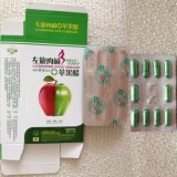 L-Carnitine Apple Vinegar Rapidly Slimming Pills