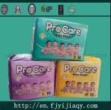 Procare Disposable Cotton Baby Diaper