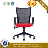 Modern Executive Office Furniture Ergonomic Fabric Mesh Office Chair (HX-YY055)