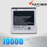Hot Sale I9000 for Samsung Battery with High Quality
