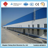 Light Steel Space Frame Structure for Coal Storage