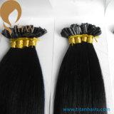 Virgin Remy Brazilian Hair U Tip Hair Extension