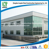 Double-Storey Prefab Steel Factory