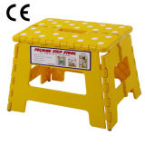 Plastic Folding Stool with CE 150kgs Capacity