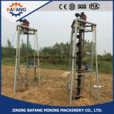 Tripod Gasoline Engine Post Hole Digger Three-Leg Frame Earth Auger Groud Hole Drilling Machine