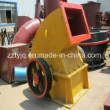 Single-Stage Heavy Hammer Crusher with Large Capacity