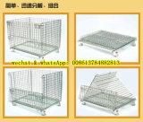 Hot Sale Wire Mesh & Turnover Box