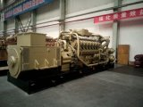 China Best Quality 800kw Diesel Generator Set