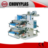 Flexo Printing Machine (CPYT-2800)