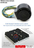 48V 10kw Air Cooled Electric Car Conversion Kit