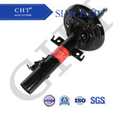 Auto Parts Shock Absorber for Nissan X-Trail T32 54303-4cl1b (L) 54302-4cl1b (R)