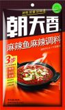 Hot Spicy Fish Seasoning Hotpot Chinese